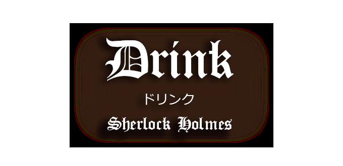 ドリンクロゴ