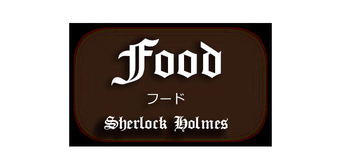 フードロゴ